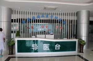 贵州哪家医院看羊角风更靠谱更正规?